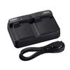 Canon LC-E4N Battery Charger for Canon EOS-1D X Body