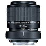 Canon MP-E 65mm f/2.8 1-5x Macro Photo Lens - Black