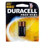 Duracell AAA 2-PK Alkaline Battery (Imported)