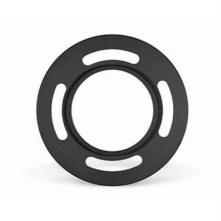 Fiilex Speed Ring