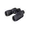 Fujinon Polaris 7x50 FMT-SX Binoculars - Black