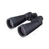 Fujinon Polaris 10x70 FMT-SX Binoculars - Black
