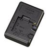 Fujifilm BC-45 Rapid Travel Battery Charger for NP-45/NP-50 Li-Ion Battery