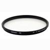 Heliopan 82mm Protection, SH-PMC (Super Multi-Coated) Schott Glass Filter