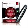 Marumi Fit+Slim Circular Polarizer 82mm