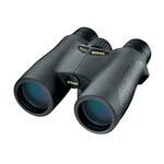 Nikon Premier 8x42 Binocular