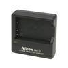 Nikon MH-61 Battery Charger for Select Nikon Cameras