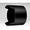 Nikon HB-19 Bayonet Lens Hood 28-70