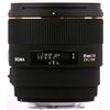 Sigma EX DG HSM 85mm f/1.4 Medium Telephoto Lens for Nikon - Black