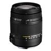 Sigma DC (OS) MACRO HSM 18-250mm f/3.5-6.3 Telephoto Lens for Canon - Black