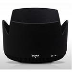 Sigma Lens Hood for 50-500MM F4-6.3 G APO OS HSM
