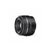Sony 85mm F2.8 SAM Prime Lens