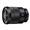 Sony Vario-Tessar T FE 16-35mm f/4 ZA OSS Wide Angle Zoom Lens - Black