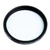 Tiffen 55mm UV Protector Glass Filter