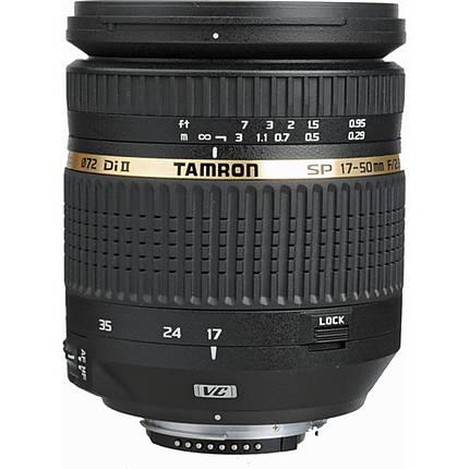 Tamron SP AF XR Di II VC LD 17-50mm f/2.8 Zoom Lens for Nikon - Black