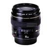Used Canon EF 85mm f/1.8 USM Autofocus Lens - Excellent