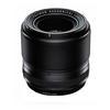 Used Fujifilm 60mm F2.4 XF R Macro -Excellent