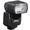 Used Nikon SB-700 Speedlight Flash - Excellent