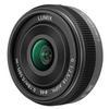Used Panasonic Lumix 14mm f/2.5 ASPH - Excellent
