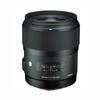 Used Sigma 35mm f/1.4 DG HSM ART for Canon EF - Excellent
