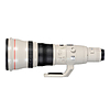 Used Canon 800mm f/5.6L IS USM - Good