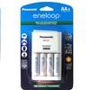Panasonic K-KJ17MCA4BA Eneloop AA (4-Pack) with Individual Battery Charger